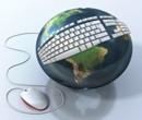 E-Mükellef Çevrimiçi Hizmetler