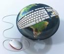 E-Mükellef-Çevrimiçi-Hizmetler E-Mükellef Çevrimiçi Hizmetler